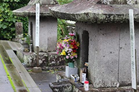 園林寺跡 小松帯刀公墓所