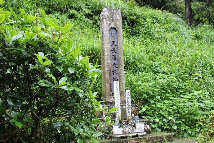 島津家久公 墓所(梅天寺跡):長命であれば歴史に大きな功績を残したであろう島津四兄弟の末弟