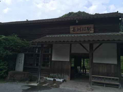 霧島市 嘉例川駅
