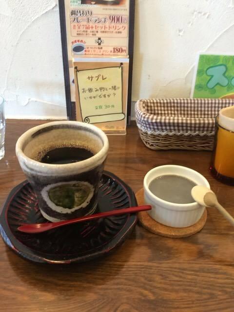 カフェ豆の木