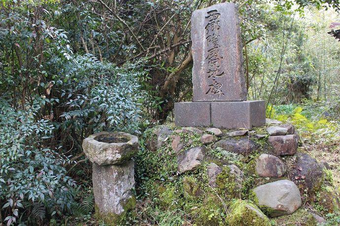 西郷隆盛(南洲翁)御座石・手洗鉢:吹上の山奥に西郷どんの軌跡があった