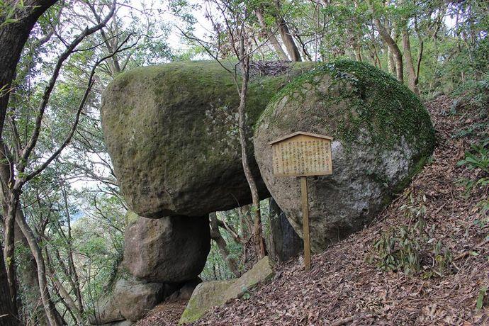 吹上町 神護石