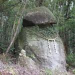 子授け岩(マライシドン)