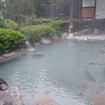 霧島にあるさくらさくら温泉