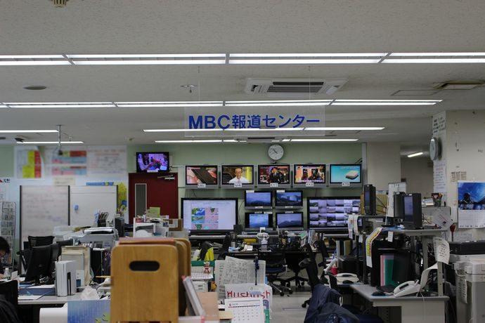 MBC南日本放送:地域、県民のためにが印象的だった見学会