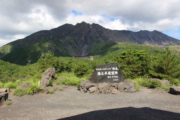 湯之平展望所から桜島を望む