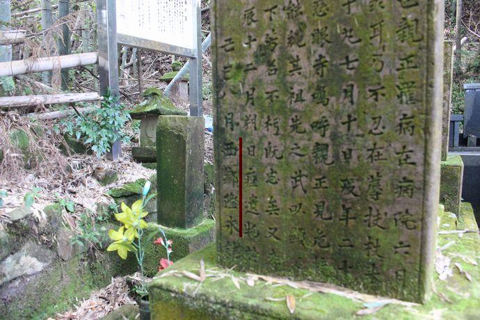 【日置市】伊集院に残る西郷隆盛の足跡