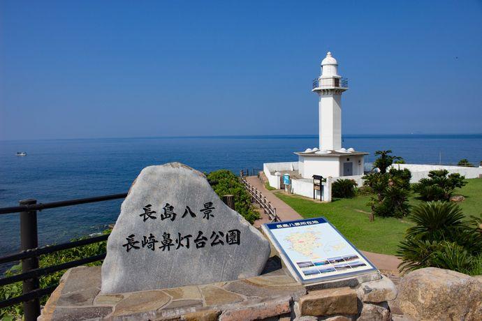 長島八景:長島の大パノラマを楽しめる景勝地はココだ!