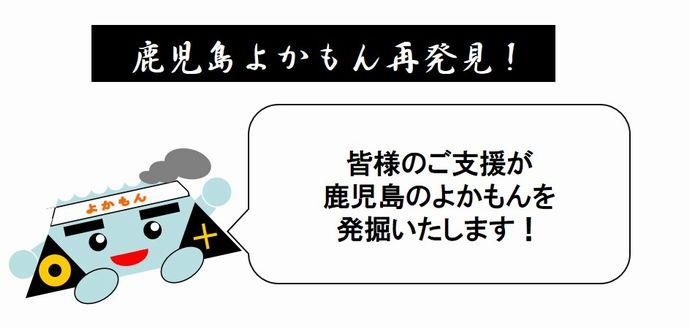 支援&広告&撮影依頼募集中!