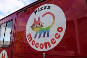 【日置市】Pizza moco neko(モコネコ):なにかと美味しいお店の多い伊集院に移動販売ピザ屋さんが誕生!