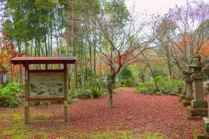 【肝付町】道隆寺跡:地域の多大な努力と協力によって整備された鎌倉期建立の名刹