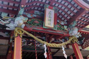 花尾神社:安産祈願でも有名なさつま日光!丹後局様のお墓と田の神さぁの元祖を訪ねて