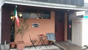 【荒田】Rimini(リミニ):騎射場に移転オープン!ホッと休まる雰囲気を持ったイタリアン