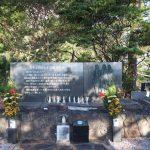 指宿海軍基地跡:下駄ばき水上機による決死の特攻作戦!知らなければならない戦争の事実